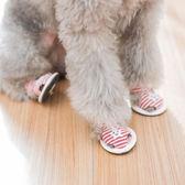 泰迪狗狗涼鞋春夏款博美比熊小型犬條紋帆布寵物透氣鞋子一套四只