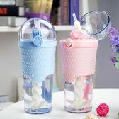 吸管杯創意攪拌杯帶吸管成人水杯女學生手動塑料杯韓版個性彈蓋杯子