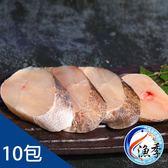 【漁季】厚切海鱈*10包(500g±10%)