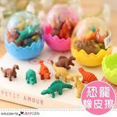 學生創意文具彩色恐龍蛋造型橡皮擦 不挑款