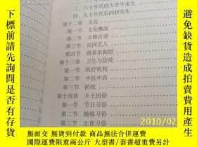二手書博民逛書店罕見(上海人民)上海錢莊史料(館藏本)5293 中國人民銀行上海