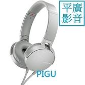 平廣 送繞公司貨保1年 SONY MDR-XB550AP 白色 耳機 單鍵手機用 耳罩式耳機