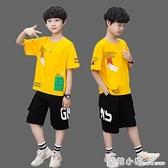 兒童裝男童夏裝短袖套裝2020新款中大童10男孩夏季韓版帥氣12歲潮 蘇菲小店