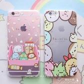 角落生物手機殼-日本角落生物卡通可愛max蘋果xs手機殼iphone7/8p 提拉米蘇