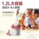 小熊冰淇淋機家用小型全自動兒童自制做水果冰激凌雪糕制作機器【果果新品】