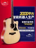 吉他卡瑪民謠電箱41寸學生木吉它
