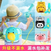 兒童背包式水仗玩具抽拉式大容量粉豬噴水仗男女孩夏季打水仗神器 雙12購物節