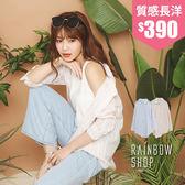 清新男友風條紋配色棉麻襯衫-NN-Rainbow【A481185】