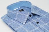 【金‧安德森】大藍格紋保暖窄版長袖襯衫
