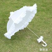 道具傘  長柄蕾絲白色花邊傘攝影裝飾舞臺走秀傘 df1279【雅居屋】