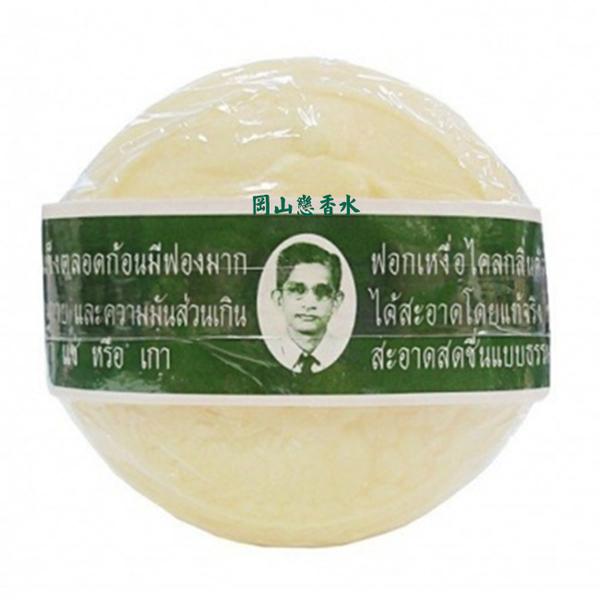 岡山戀香水~泰國 Rolla 阿公皂 香茅樟腦皂 肥皂 170g~優惠價:59元