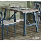 【森可家居】勝利4尺仿舊實木餐桌(不含椅) 7JF466-1  懷舊餐廳