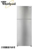 【Whirlpool惠而浦】335公升上下雙門冰箱 WIT2355G