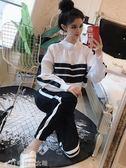 早秋網紅時尚俏皮衣服酷潮兩件套裝初秋季學生女裝FL 辛瑞拉