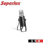 【南紡購物中心】電容式麥克風 Superlux E431U 電容式多指向USB麥克風 錄音 直播 廣播