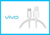 VIVO 原廠 Type-C閃充傳輸充電線2.25A_適用NEX及X23 (密封袋裝)