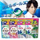 日本 P&G 3D立體洗衣膠球 44顆入...