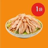 【紅龍免運組】煙燻雞肉片1袋 (1kg/包)