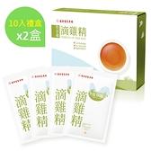 福壽生態農場-牧草雞滴雞精60mlx10入x2盒(常溫禮盒)