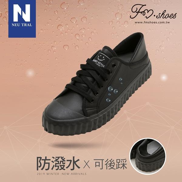 休閒鞋.2way防潑水後踩餅乾鞋(黑)-FM時尚美鞋-NeuTral.Deserve