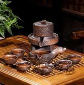 茶具套裝家用懶人半全自動石磨盤簡約功夫沖茶泡茶器陶瓷茶壺茶杯 HM 衣櫥秘密