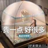 蚊帳 蒙古包1.5m床1.8m家用2米蚊帳防摔支架1.2免安裝全封閉拉鏈式帳篷