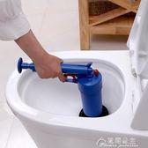 通馬桶疏通器下水道管道工具神器一炮通高壓廁所馬桶吸坐便器堵塞花間公主