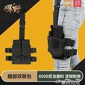 腿包戶外多功能腰包腰帶掛包騎行機能腿包戰術背心附件包腿部雙聯綁腿 雲朵 618購物