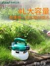 噴霧消毒機 電動噴霧器噴壺小型家用手提式澆花農用大容量殺蟲消毒高壓打機 MKS阿薩布魯