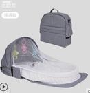 便攜式床中床寶寶嬰兒床可摺疊