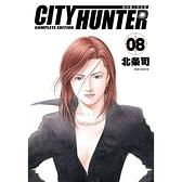 城市獵人完全版(8)