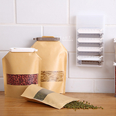 壁掛收納食品封口夾 十入組 密封夾 保存封口夾
