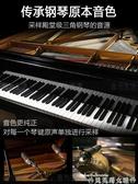 電子琴手卷鋼琴88鍵加厚專業版女初學者成人家用折疊鍵盤便攜式電子鋼琴 貝芙莉LX