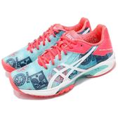 【六折特賣】Asics 網球鞋 Gel-Solution Speed 3 L.E Paris 藍 粉紅 運動鞋 舒適緩震 女鞋【PUMP306】E761N-4301