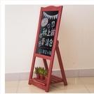 實木噴漆支架式小黑板 餐廳商場落地立式廣告板酒店用品 快速出貨