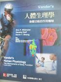 【書寶二手書T1/大學理工醫_YBD】人體生理學 : 身體功能之機轉_Eric P. Widmaier