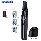日本代購 國際牌 Panasonic 電動除毛刀 (全身用) ER-GK80 充電式.2019最新型 限宅配寄送