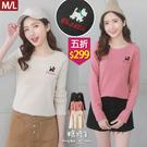 【五折價$299】糖罐子韓品‧狗狗英字刺繡長袖上衣→預購(M/L)【E55314】