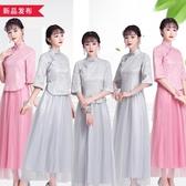 中式伴娘服新款秋冬中長款灰仙氣質姐妹團禮服復古顯瘦中國風