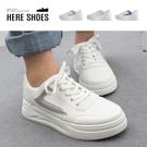 [Here Shoes]4.5cm休閒鞋 休閒百搭側邊打勾 皮革厚底圓頭綁帶包鞋 小白鞋-KS527