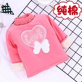 兒童衛衣 兒童加絨加厚衛衣洋氣女童保暖上衣童裝打底衫冬裝棉衣外套 交換禮物