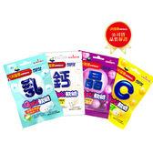 小兒利撒爾 Quti軟糖(25g) 活性乳酸菌/維他命C/晶明葉黃素/日本珊瑚鈣 4款選【小三美日】