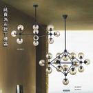 【燈王的店】愛迪生心歡系列 吊燈 10 燈 ☆ 3Q20011