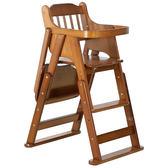 (中秋大放價)寶寶餐椅兒童餐桌椅子便攜可折疊bb凳多功能吃飯座椅嬰兒實木餐椅cw