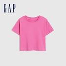 Gap幼童裝 厚磅密織系列碳素軟磨 純棉短袖T恤 755461-玫粉色