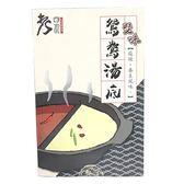 老四川鴛鴦鍋底2400g【愛買】