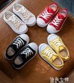 小夏季帆布鞋春秋女童鞋餅干鞋男童板鞋透氣幼兒園小白鞋 海角七號