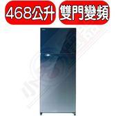 TOSHIBA【GR-HG52TDZ(GG)】468公升變頻冰箱(玻璃無鏡面無邊框質感勝GR-H52TBZ NR-B429TG NR-B489TG RG439 RG399)