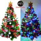 【摩達客 】台灣製7尺(210cm)高級豪華綠聖誕樹+白五彩蝴蝶結系飾品組+100LED燈彩光2串+控制器跳機