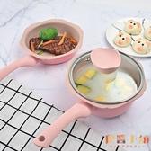 嬰兒寶寶輔食鍋煎鍋多功能麥飯石不粘鍋兒童【倪醬小舖】